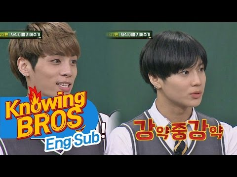 (대만족) 종현(Jong Hyun)이 게임 2탄! '자식 이름 지어주기', 아주 칭찬해~ 아는 형님(Knowing bros) 50회