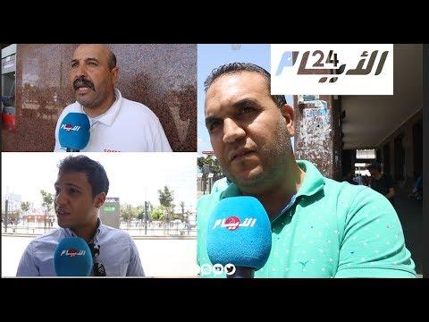 مغاربة يعلقون على الغضبة الملكية بخصوص الحسيمة