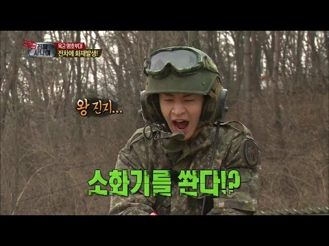 【TVPP】Henry - Poor at Korean, 헨리 - '소화기를 쏸다!?' 어려운 군대 용어에 진땀 흘리는 헨리 @ A Real Man
