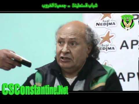 CSC 2 - ASK 0 - Coupe d'Algérie: Déclarations d'après match [Entraîneurs Belhout et Ait Djoudi]