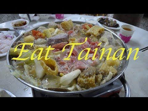 台南火鍋》藏在巷弄內可以吃到溫體牛的沙茶火鍋   蔡劭TsaiShau