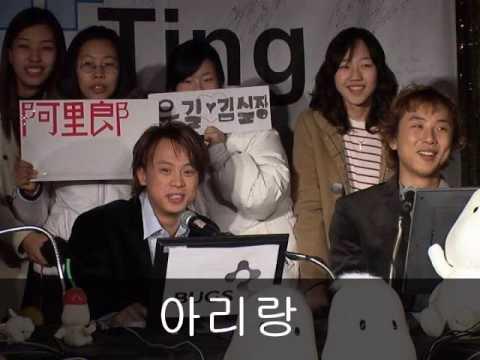 阿里郎(아리랑그룹)-兰花指 ARIRANG_LANHUAZHI