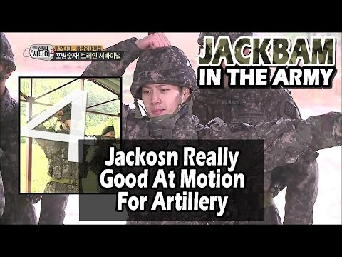 [Real men] 진짜 사나이 - Jackson Matered The Number Motion For Artillery 20160612