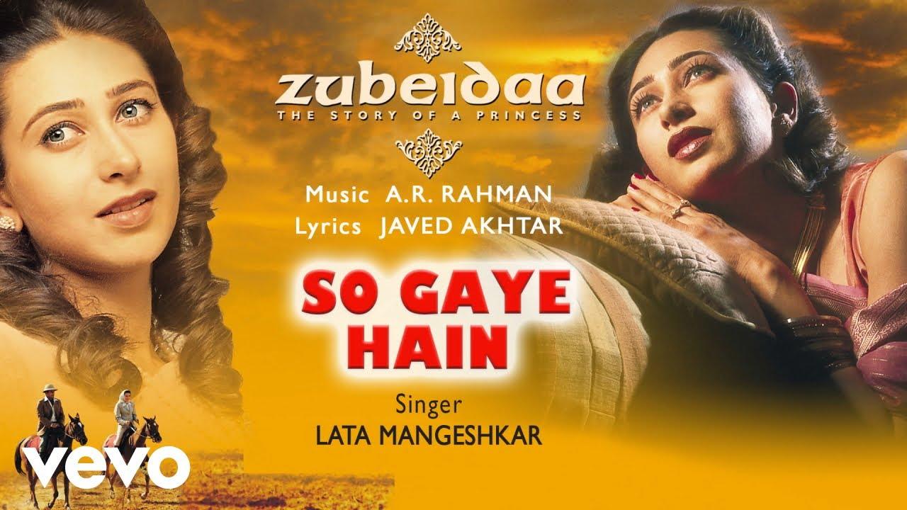 Fucking Full Movie Download zubeidaa hd movies download 720p rangeela movie download in