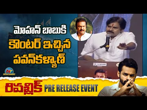 Pawan Kalyan drags Mohan Babu into row over sale of online movie tickets in AP