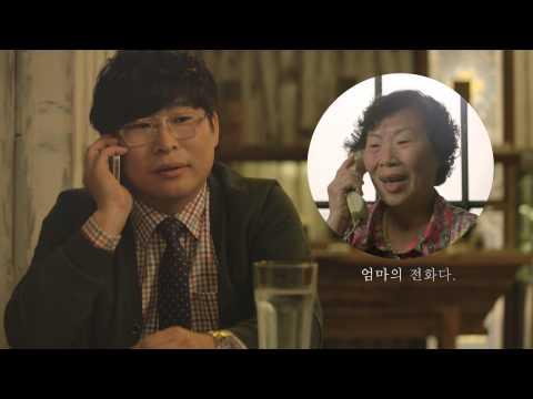 장미여관(ROSE MOTEL) - EP앨범[장가가고 싶은 남자 시집가고 싶은 여자] TITLE SONG