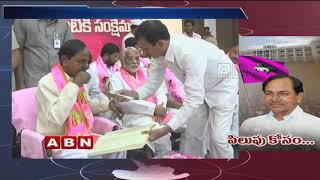All Eyes Set on KCR's Cabinet Expansion..