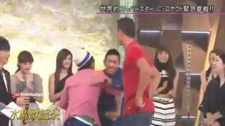 Ngôi sao Ronaldo biểu diễn kỹ thuật làm fan nữ Nhật mê tít