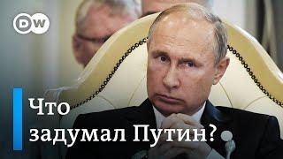 Почему Путин так