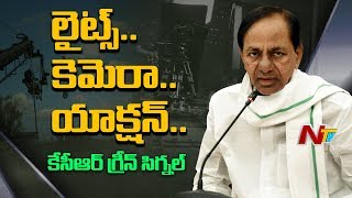 CM KCR gives permission for movie shootings..