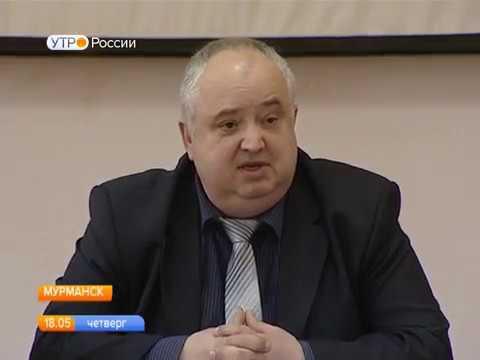 В Мурманске обсудили способы борьбы с коррупцией