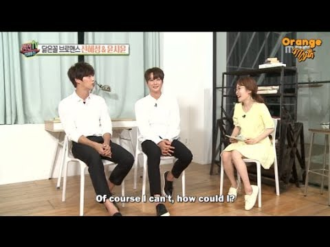[ENG] 170903 Section Tv - Shin Hyesung and Yoon Shiyoon CUT
