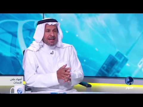 سعد الفقيه وحديث حول احتفالات العيد الوطني السعودي في ظل غياب الاستقرار وغموض الرؤية