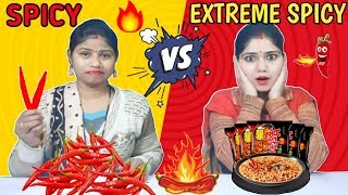 🌶SPICY vs🌶🌶 EXTREME SPICY FOOD EATING CHALLENGE | FUNNY FOOD CHALLENGE