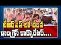 TRS Clean Sweep Municipal Elections in Telangana 2020 | BJP Congress Alliance | 10TV News