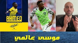 أحمد موسى إلى النصر .. أفكار مهمة     -