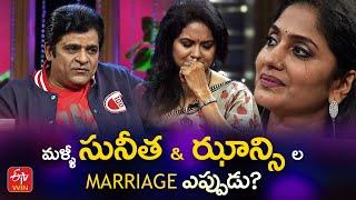 Alitho Saradaga Episode Promo- Singer Sunitha & anchor..