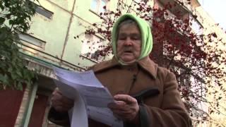 ЖКХ.Карта России. Энергосбережение (51 серия)