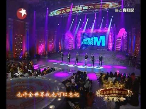 090209 - 元宵歌会 - 至少还有你 & Marry U (SJ-M)