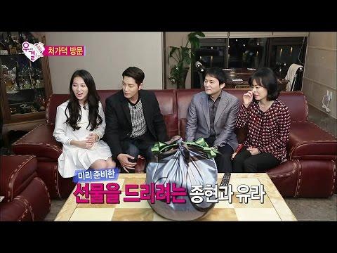 【TVPP】Yura(Girl's Day) - Visiting Yura's Home, 유라(걸스데이) - 울산 유라 집 방문한 쫑아커플 @ We Got Married