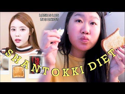 I TRIED THE SHANTOKKI DIET CHALLENGE