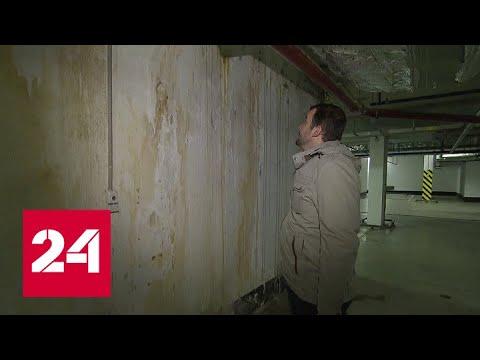 Новый жилой комплекс во Владыкине тонет в кипятке