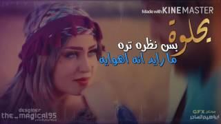 ياحلوة محمد الشحي |انستغرام     -