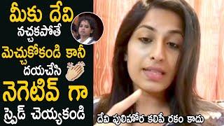 Bigg Boss Telugu: TV9 anchors Pratyusha & Netra react ..