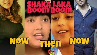 Shaka Laka Boom Boom | Then & Now