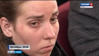Омский областной суд рассмотрел апелляцию по делу омички, которая подарила свою новорождённую дочь