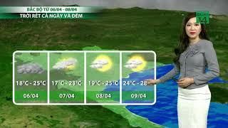 VTC14 | Thời tiết tổng hợp 05/04/2018 | Ngày mai Bắc Bộ và Trung Bộ từ nắng ấm chuyển sang mưa rét