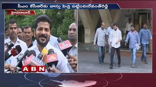 Revanth Reddy Comments On CM KCR Over Demolishing Secretar..