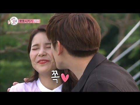 【TVPP】Eric Nam – Kiss On The Cheek, 에릭남 -  용선에게 첫 볼 뽀뽀♥ (부끄) @We Got Married