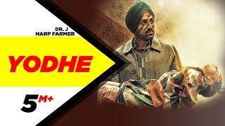 Yodhe – Dr J