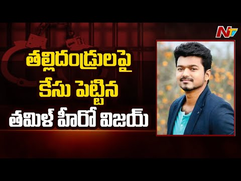 Tamil hero Vijay files legal complaint against 11 persons including his parents