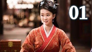 Phong Khởi Trường Lâm | Tập 01 ( Thuyết Minh) | Siêu Phẩm Cổ Trang Cực Hay