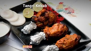Tangri kebab | Ventuno Home Cooking