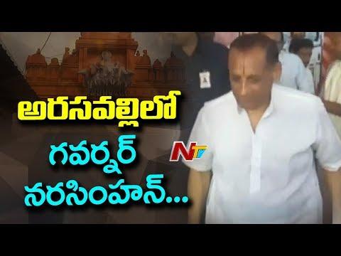 Governor visits Srikakulam Arasavalli Temple