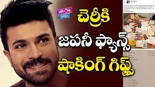 Ram Charan thanked his Japan fans; Know Why?..