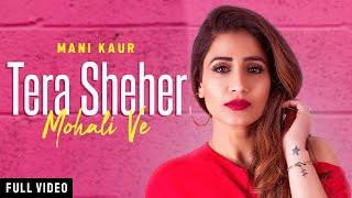 Tera Sheher Mohali Ve – Mani Kaur