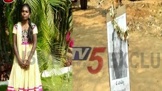 9th Class girl commits suicide after sexual harassment in ..