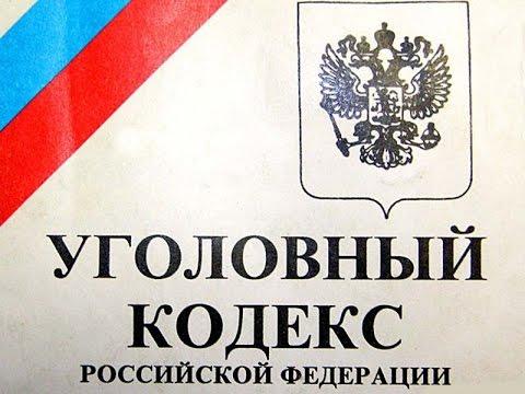Принят Государственной Думой 25 апреля 2014 года.