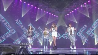 2NE1 - I Dont Care [Live 2009.07.26]