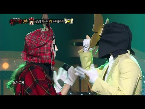 【TVPP】 Hani(EXID) - Snail, 하니(EXID) - 달팽이 @ King Of Masked Singer