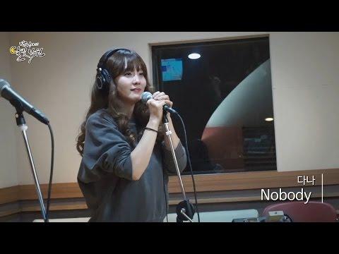 [Moonlight paradise] Dana- Nobody , 다나 - 노바디 [박정아의 달빛낙원] 20160326