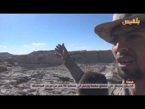 وجود الحوثيين في معقلهم الأساسي بصعده بات مهدد أكثر من أي وقت | تقرير: ياسين التميمي