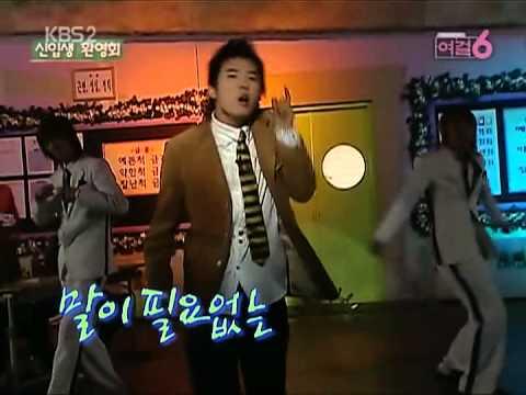 시아준수 김준수 XIA - 레이저 댄스