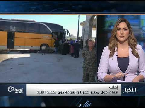 هاشم العبدلله - مراسل أورينت نيوز - إدلب