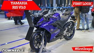 Yamaha R15 V3 0 At Auto Expo 2018: Detailed First Look
