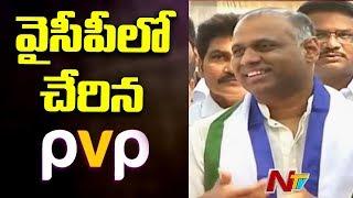 Prasad V Potluri Speaks With Media After Joining YSRCP..